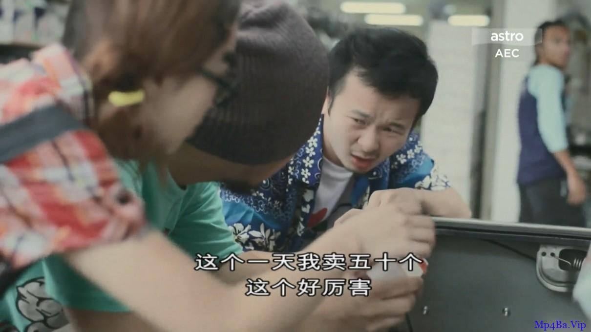 [辣死你妈][HD- MKV/2.05GB][国语中字][1080P][马来西亚喜剧电影]