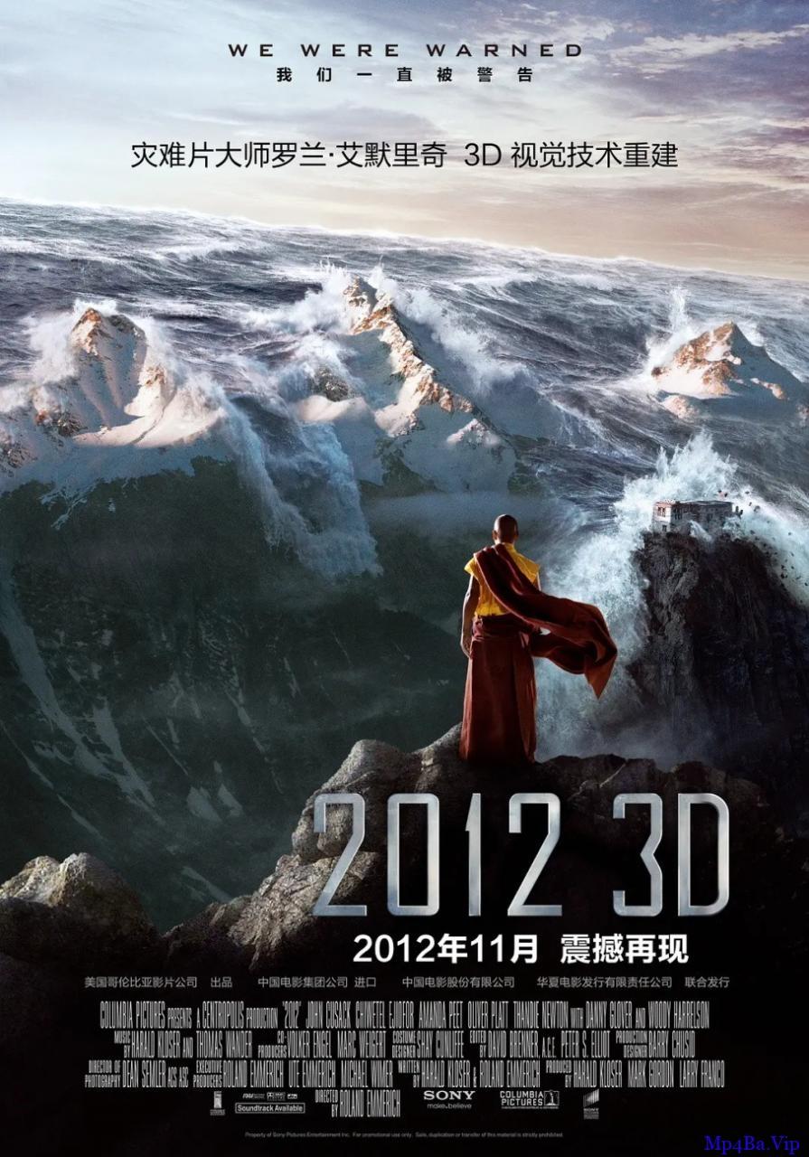 [2012地球毁灭/2012末日预言][BD-MKV/2.51GB][国英双语中字][1080P][灾难大片 超强视效]