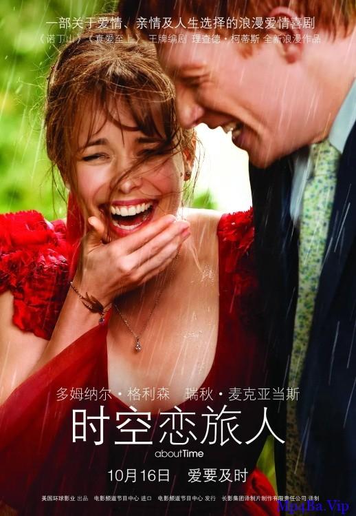 """[时空恋旅人][BD- MKV/3GB][国英双语中字][1080P][甜姐瑞秋 第三次""""穿越"""" 谱写浪漫恋曲]"""