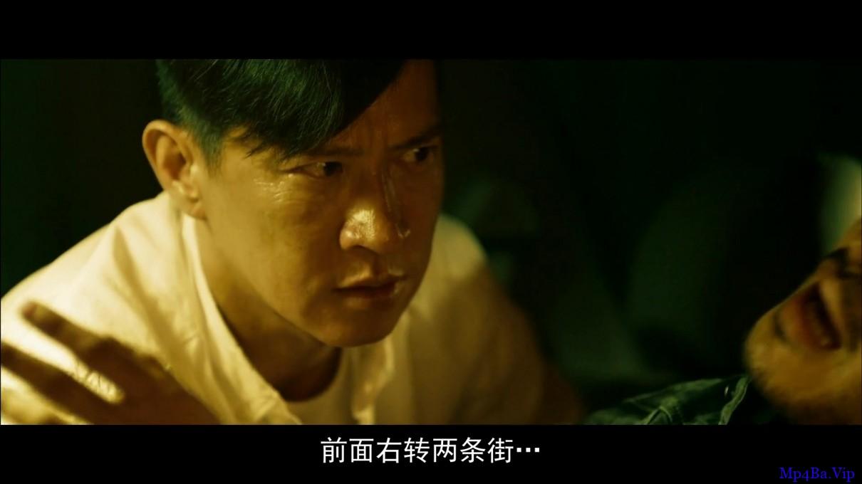 [当局者][HD-MP4/3.47G][国语中字][1080P][香港悬疑犯罪古天乐张家辉刘青云袁泉激情电影]