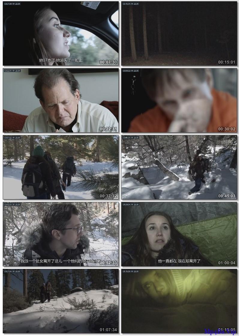 [黑水吸血鬼][BD-MP4/749M][中文字幕]][1080P][寻找吸血鬼的纪录片]
