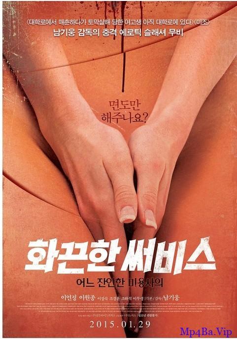 [热点服务:一个残忍的理发师][HD-MP4/1.28G][1080P][韩国R级血腥恐怖惊悚电影]