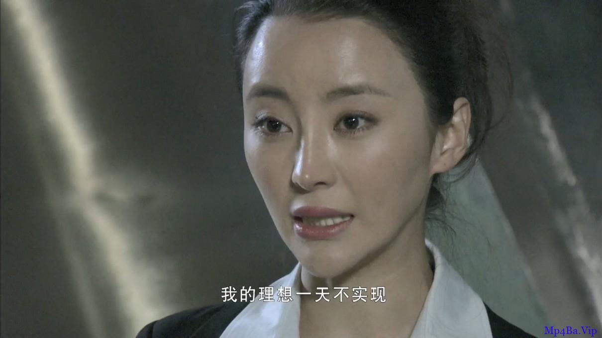 [故乡面·参花情][WEB- MKV/2.05GB][国语中字][1080P][大陆爱情喜剧电影]