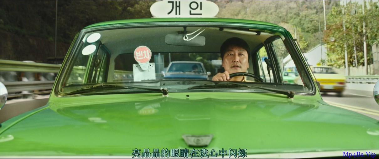 [出租车司机][BD- MKV/2.34GB][韩语中字][1080P][豆瓣9.0高分好评韩国电影]