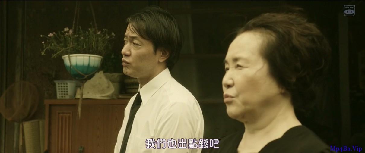 """[洗骨][HD-MP4/1.9G][日语中字][720P][通透诠释""""向死而生""""]"""