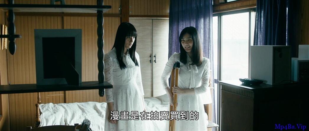 [黑色乙女A][HD-MP4/2.5G][日语中字][1080P][日本限制级恐怖电影]