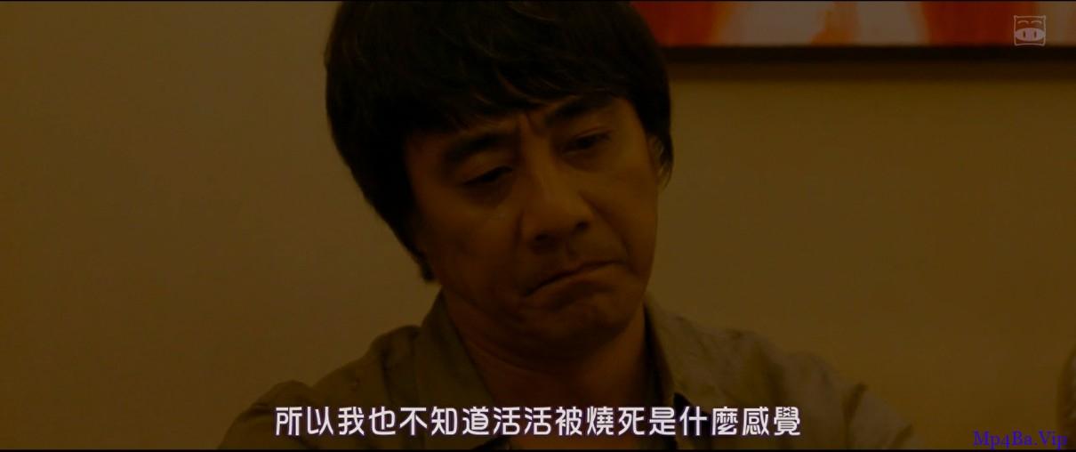 [踏影而行][HD-MP4/1.9G][日语中字][720P][改编小说日式犯罪]