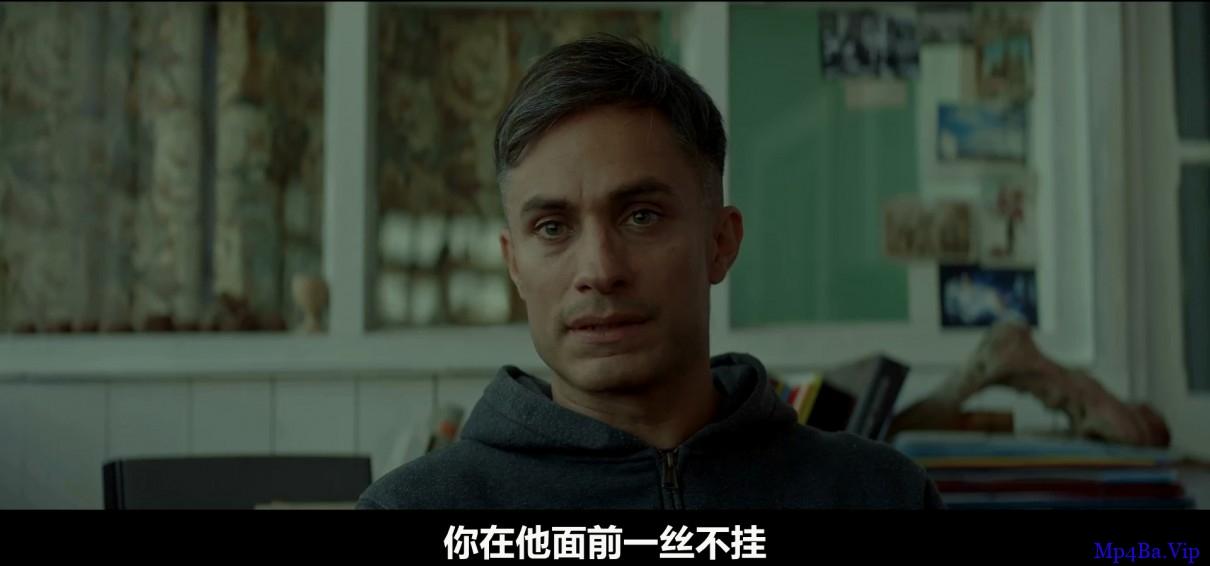 [厄玛][HD-MP4/2.1G][中文字幕][1080P][南美乡村奇情伦理故事]