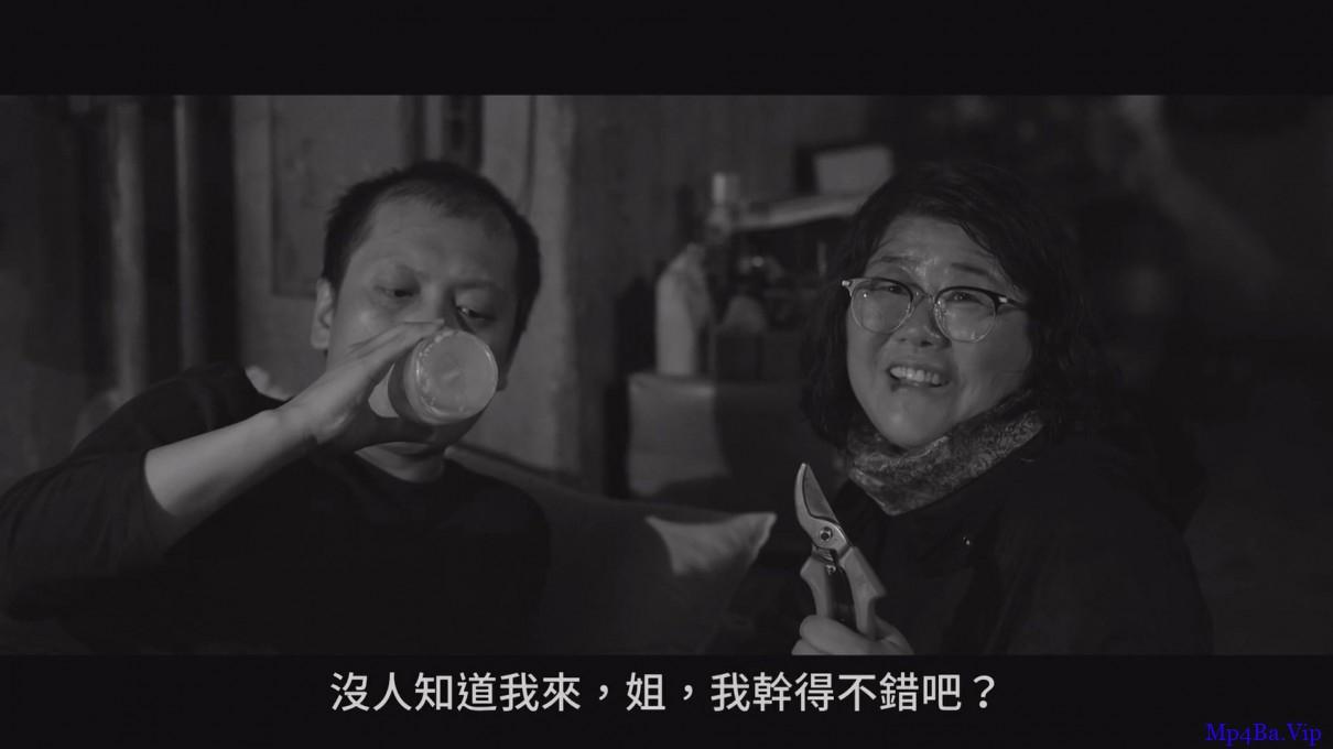[寄生虫 黑白版.二度上映][ WEB- MKV/2.45GB][韩语中字][1080P][奥斯卡金像奖 拿奖拿到手软]