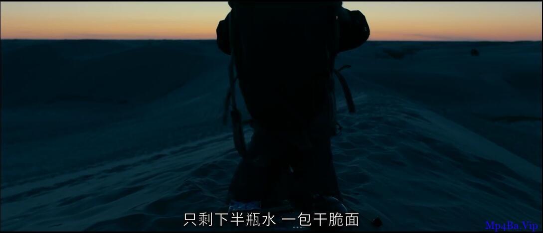 [双鱼陨落][HD-MP4/1.5G][国语中字][1080P][神秘荒漠绝命厮杀]
