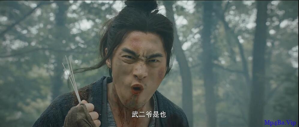 [伏虎武松][HD-MP4/1.4G][国语中字][1080P][血性英雄飒爽斗恶虎]
