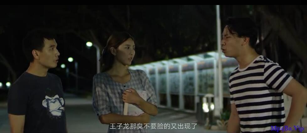 [最初的我们][HD-MP4/1.2G][国语中字][1080P][青年初心不忘励志追梦]