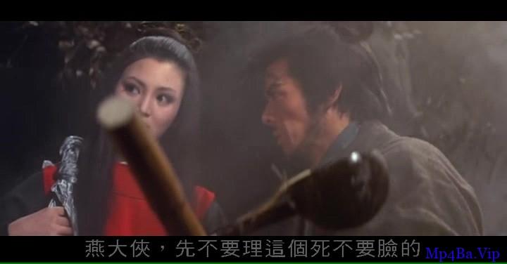 [帝国剑客][HD-MP4/1.30G][国语中字][720P][香港动作功夫邵氏经典电影]