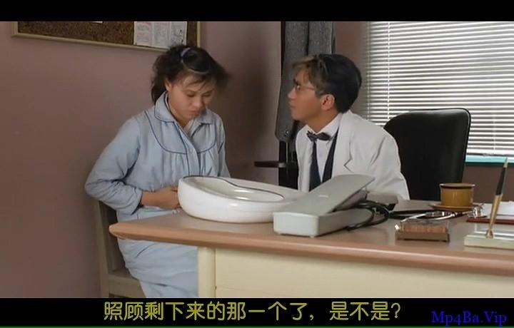 [疯狂医院/天使出更][HD-MP4/1.8G][粤语中字][720P][香港喜剧邵氏经典电影]