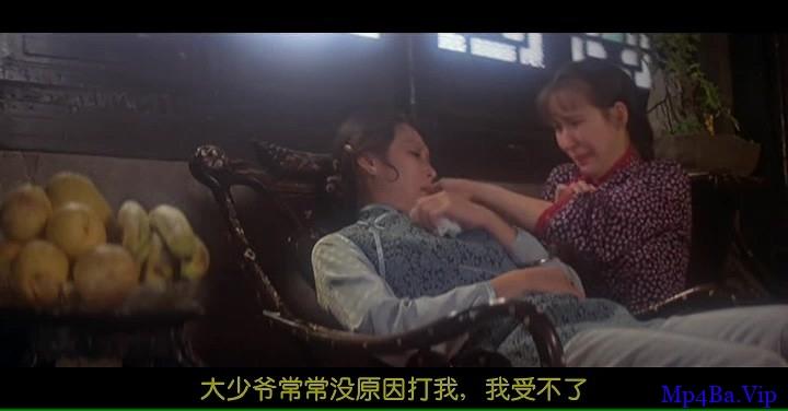 [邪][HD-MP4/1.36G][国语中字][720P][香港恐怖奇幻恐怖邵氏经典电影]
