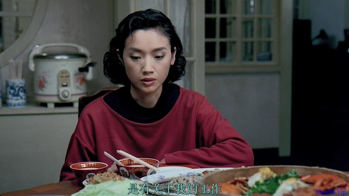 [饮食男女][BD- MKV/2.45GB][国语中字][1080P][豆瓣9.1高分 入围奥斯卡奖中国电影]
