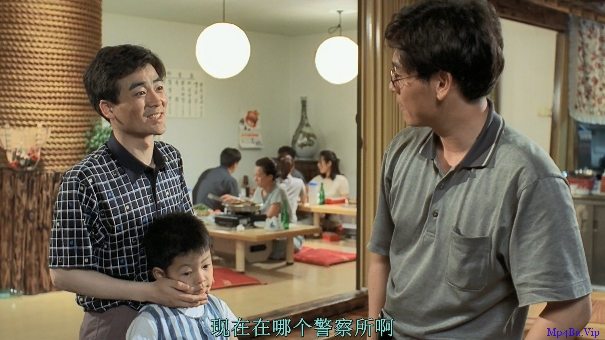 [薄荷糖][BD- MKV/2.11GB][韩语中字][1080P][IMDB评分8.0高分  青龙奖最佳编剧]