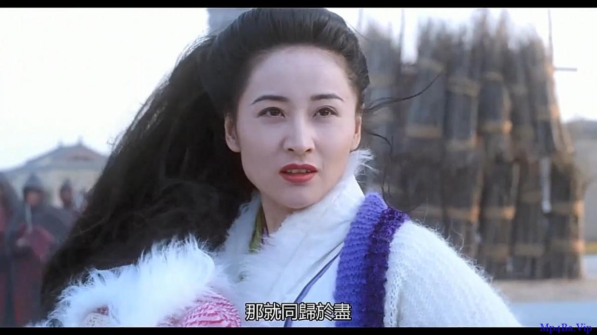 [刀剑笑][MKV/1.58G][粤语中字][高清1080P][刘德华林青霞武侠片]