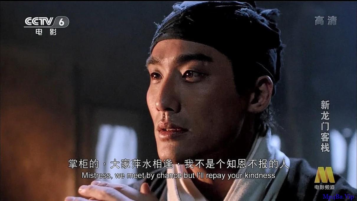 [新龙门客栈][MKV/1.88G][国语中字][高清1080P][超强阵容][经典港片修复]