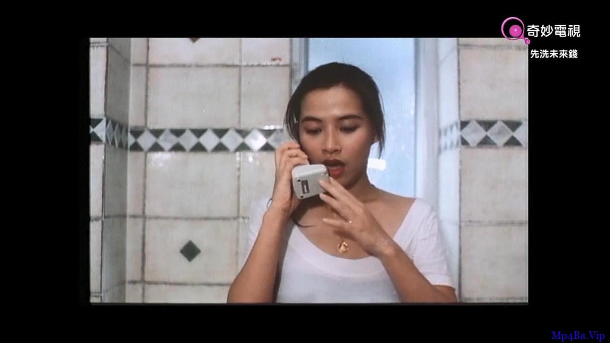 [先洗未来钱][MKV/1.61G][内嵌中字][高清DVD][经典喜剧港片]