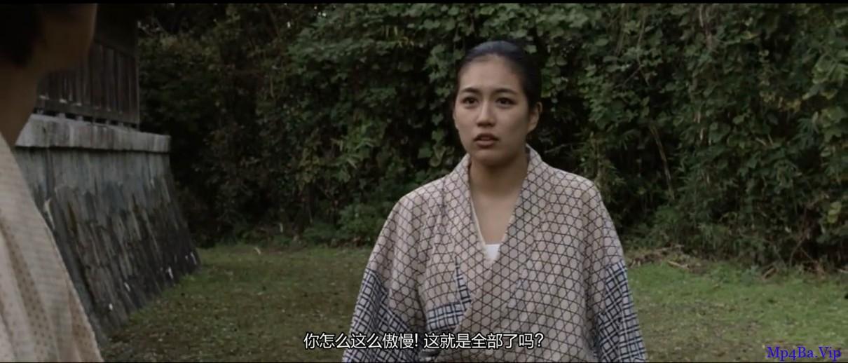 [菊与断头台][HD-MP4/3.3G][日语中字][720P][女相扑手和无政府主义青年的故事]