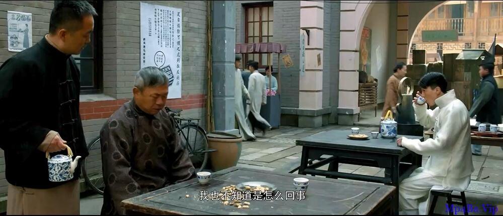 [奇门相术][HD-MP4/1G][国语中字][1080P][彭禺厶主演奇幻阴阳眼]