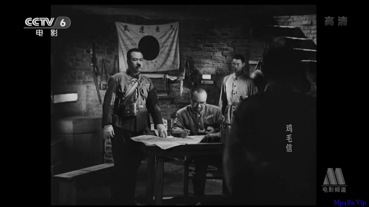[鸡毛信][HD-MP4/1.15G][国语中字][1080P][大陆早期经典抗日战争电影]
